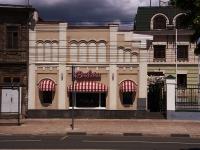 Samara, Lev Tolstoy st, house 30Б. cafe / pub