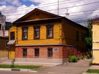 Samara, Lev Tolstoy st, house 36. Apartment house
