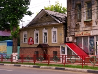 Samara, Lev Tolstoy st, house 40. Private house