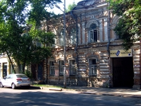 Samara, Lev Tolstoy st, house 46. Apartment house