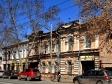 Samara, Lev Tolstoy st, house46
