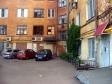 Samara, Lev Tolstoy st, house57