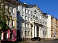 neighbour house: st. Lev Tolstoy, house 59. hospital Самарская областная клиническая больница №2