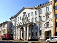 萨马拉市, 医院 Самарская областная клиническая больница №2 , Lev Tolstoy st, 房屋 59