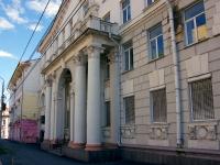 Samara, hospital Самарская областная клиническая больница №2 , Lev Tolstoy st, house 59