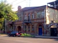 Samara, Lev Tolstoy st, house 83. Apartment house