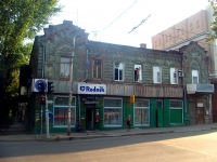 Samara, Lev Tolstoy st, house 87. Apartment house with a store on the ground-floor