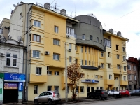 neighbour house: st. Lev Tolstoy, house 91. Apartment house