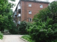 Samara, st Magnitogorskaya, house 6. Apartment house