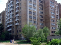 Samara, Magnitogorskaya st, house 1. Apartment house
