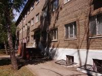 Samara, st Magnitogorskaya, house 8. research institute