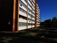 Samara, alley Bruschaty, house 23. Apartment house