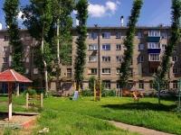 Самара, улица Мечникова, дом 50. многоквартирный дом