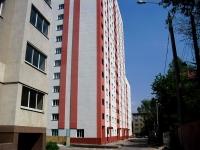 Самара, улица Мечникова, дом 50А. многоквартирный дом