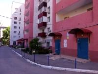 萨马拉市, Mechnikov st, 房屋 50А. 公寓楼