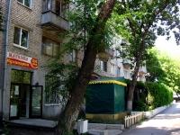 Samara, Mechnikov st, house 52. Apartment house