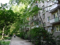 Samara, Mechnikov st, house 54. Apartment house