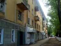Самара, Московская ул, дом 2