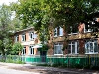 Samara, st Mostovaya, house 3. nursery school