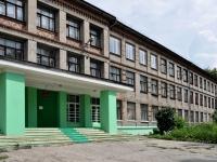 Samara, st Mostovaya, house 12. school