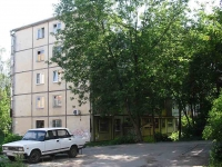 Samara, Myagi st, house 14. Apartment house