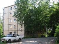 Samara, st Myagi, house 14. Apartment house