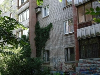 Samara, st Myagi, house 15А. Apartment house