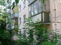 Samara, st Myagi, house 15. Apartment house