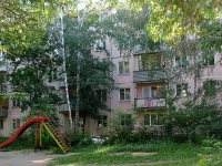 Samara, Myagi st, house 15. Apartment house