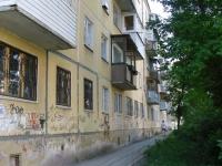 Samara, st Myagi, house 16. Apartment house
