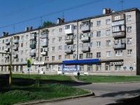 Samara, st Myagi, house 17. Apartment house with a store on the ground-floor