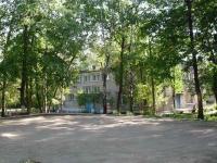 Samara, st Myagi, house 19. health center