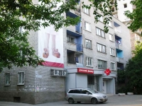 Samara, Myagi st, house 22. Apartment house