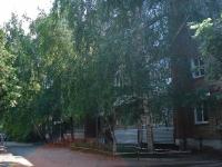 Samara, Myagi st, house 15А. Apartment house