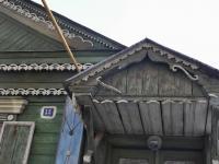 Самара, улица Надъярная, дом 35. индивидуальный дом