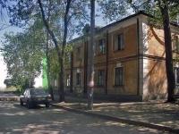 Самара, улица Ивана Булкина, дом 52. многоквартирный дом