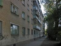 Самара, улица Ивана Булкина, дом 66. многоквартирный дом