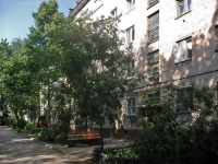 Samara, Ivan Bulkin st, house 66. Apartment house