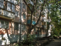 Samara, Ivan Bulkin st, house 70. Apartment house