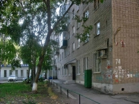 Samara, Ivan Bulkin st, house 74. Apartment house