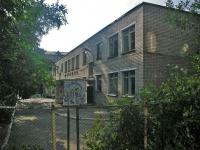 "Samara, nursery school МДОУ д/с 299 ""Росинка"", Ivan Bulkin st, house 77А"