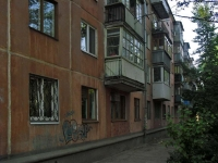 Samara, Ivan Bulkin st, house 80А. Apartment house