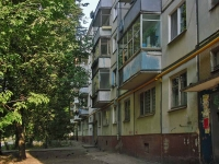 Samara, Ivan Bulkin st, house 83. Apartment house
