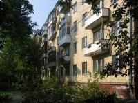 萨马拉市, Ivan Bulkin st, 房屋 87. 公寓楼