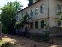 соседний дом: ул. Ивана Булкина, дом 34А. многоквартирный дом