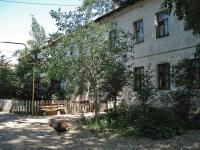 Самара, улица Ивана Булкина, дом 36. многоквартирный дом