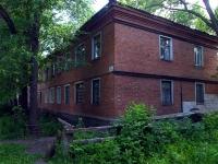 Самара, улица Ивана Булкина, дом 36А. многоквартирный дом
