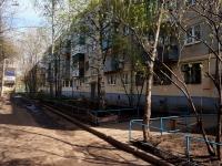 Самара, улица Ивана Булкина, дом 79. многоквартирный дом
