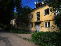 neighbour house: st. Ivan Bulkin, house 34. Apartment house