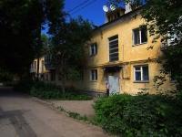 Самара, улица Ивана Булкина, дом 34. многоквартирный дом